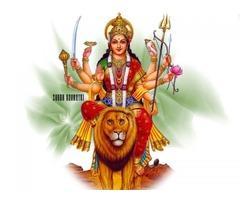 marriage problem solution babaji +919829262677 Bihar
